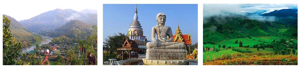 Chiang Rai to Fang